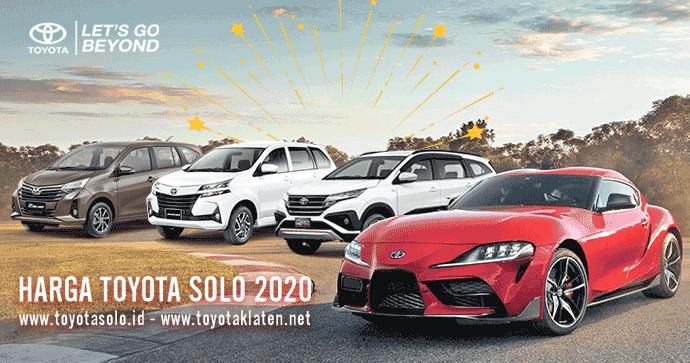 Harga Mobil Toyota Solo Maret 2021 Dealer Mobil Baru Toyota Solo